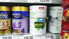 Co-op trials transporting infant formula to China by train