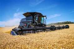 New range-topper is AGCO's first common platform combine