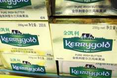Kerrygold: 55 years of real butter