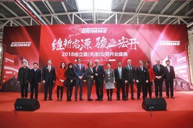 Grimme opens new €13m plant in China
